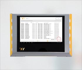 Touchscreen Control Unit
